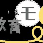 小学生の投票イベント「『読みたくなった本』ベストワンを決めよう!」で、「ざんねんな偉人伝」が一位